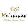 Melinikon -  The Greek Pancake House thumb