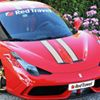Red Travel - Italy by Supercar