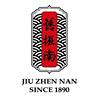 舊振南餅店 JZN Taiwan Pastry