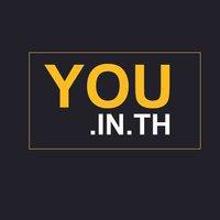 เว็บรวมตัวแทนจำหน่ายและขายของออนไลน์ You.in.th