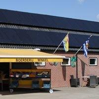 Landwinkel Risseeuw - van 't Westeinde