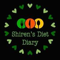 Shiren's Diet Diary