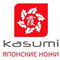 Kasumi японские ножи