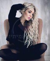 Lola Escort Israel