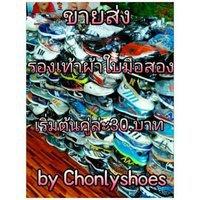 ขายส่งรองเท้ามือสอง 30 บาท by Chonlyshoes