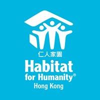 Habitat for Humanity Hong Kong 香港仁人家園
