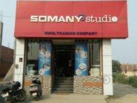 Sunil Trading Company