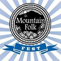 Mountain Folk Fest