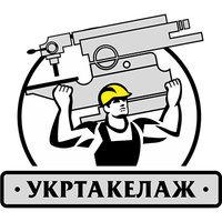 ukrtakelage.com