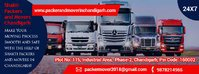 SHAKTI PACKERS AND MOVERS CHANDIGARH