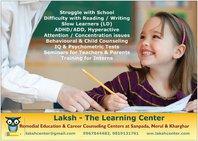 Laksh Remedial Education & Career Counseling in Navi Mumbai