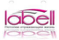 Labell Лабель