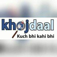 Khoj Daal