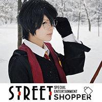 Street.vn - Cho thuê quần áo biểu diễn linh vật, trang phục Cosplay, Mascots
