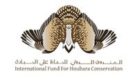 International Fund for Houbara Conservation