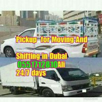 Dubai Movers and packers 0551712810