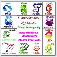Telugu astrology - శ్తీ మేథా దక్షిణామూర్తి జ్యోతిష నిలయం