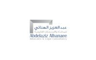 Abdelaziz Alhanaee Advocates & Legal Consultancy