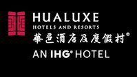HUALUXE Hotels and Resorts Wuhu