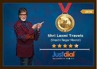 Shri Laxmi Travels Meerut