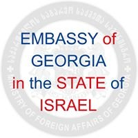 Embassy of Georgia in the State of Israel