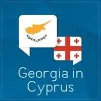 Embassy of Georgia to Cyprus