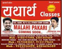 Yatharth Classes