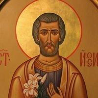 St. Joseph the Betrothed Ukrainian Greek-Catholic Church