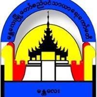 Mandalay City Development Committee