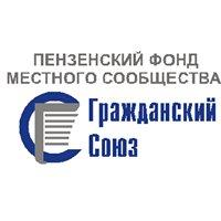 """Фонд """"Гражданский Союз"""""""