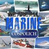 Cospolich, Inc.