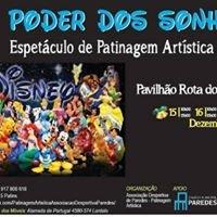 Casa Benfica em Paredes - Patinagem Artística