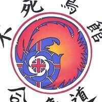 Fushi Cho Kan Aikido Dojo Colchester