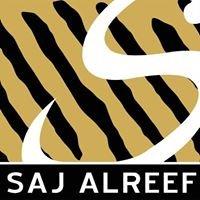 Saj Alreef Baghdad صاج الريف بغداد
