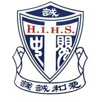 Holy Innocents' High School