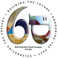 Beth Emeth Bais Yehuda Synagogue