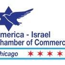 America-Israel Chamber of Commerce Chicago
