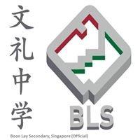 Boon Lay Secondary