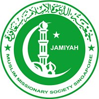 Jamiyah Children's Home - Darul Ma'wa