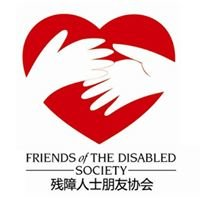 Friends of the Disabled Society (FDS)