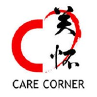 Care Corner Educational Therapy Service (ETS)