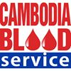 Cambodia Blood Service thumb