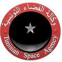 Tunisian Space Agency(TSA)وكالة الفضاء التونسية