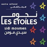 Centre culturel Les Étoiles