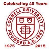 Cornell Cooperative Extension, Hamilton County