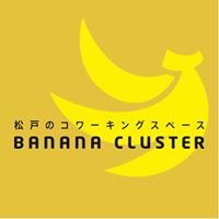 Co-working space in Matsudo, Banana Cluster