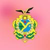 Sepror - Secretaria de Estado da Produção Rural