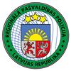 Reģionālā pašvaldības policija