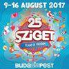 Sziget Festival Россия