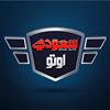 Saudi Auto